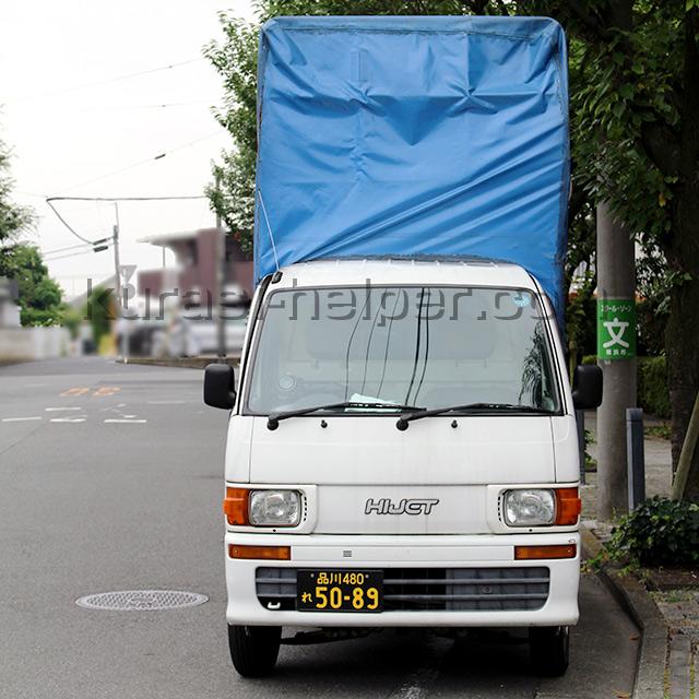 引越し現場で場所をとらない軽トラック