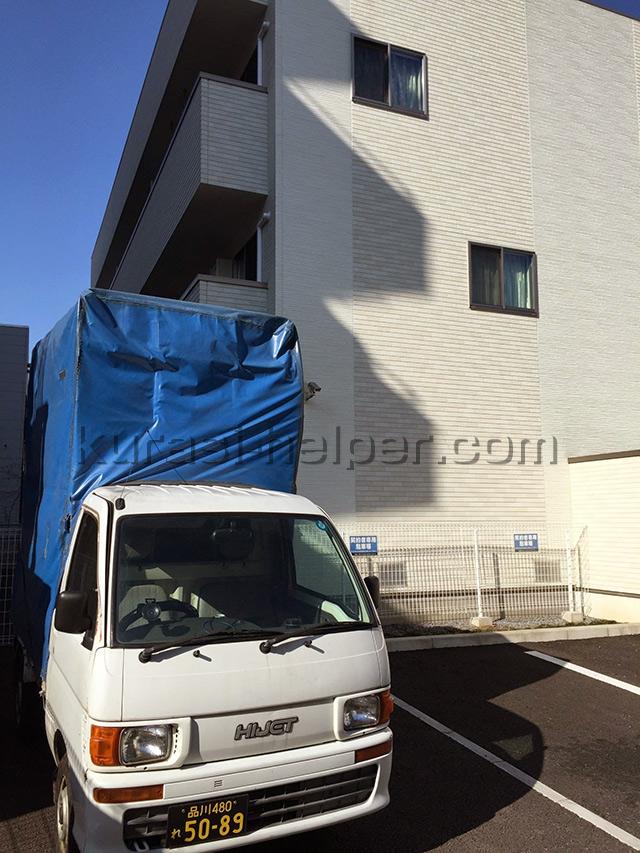 台東区から渋谷区へ軽トラック1台分の単身引越し