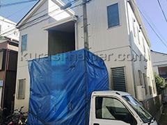 横浜市西区で梱包サービス付の単身引越し