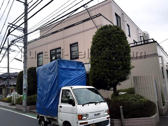 東京都調布市でご家族の引越し