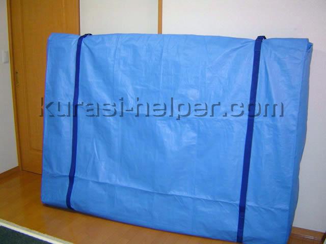 ベッドマットを専用のカバーで梱包した様子