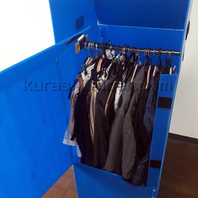 洋服がかかったハンガーを収納するハンガーボックス