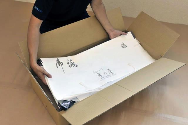 引越しの際に着物を収納する専用のダンボール箱