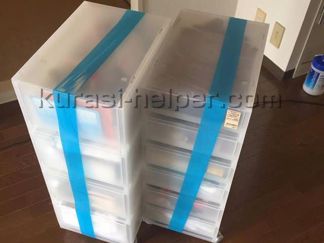引き出しを養生テープでとめたプラスチックケース