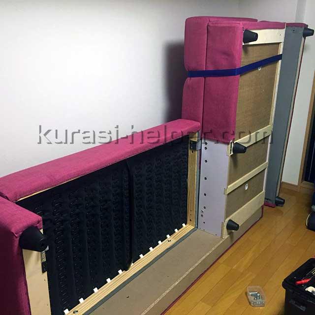 IKEAのソファーを組み立て