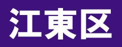 koto_small