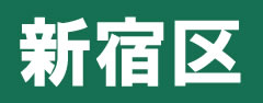shinjuku_small
