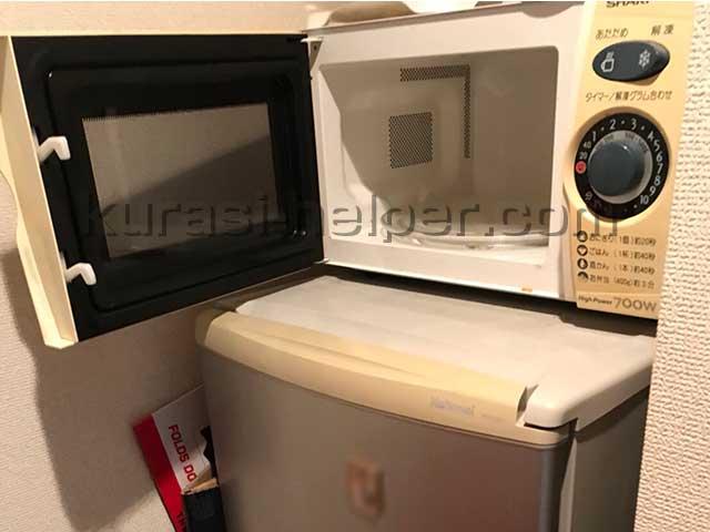 冷蔵庫や電子レンジ