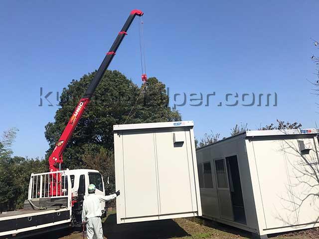 荷物保管用のコンテナボックスを複数設置