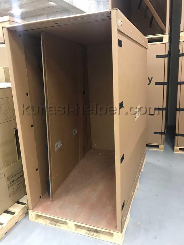トランクルームサービス「Klassy」で預け入れに使う箱(9000円/月のタイプ)