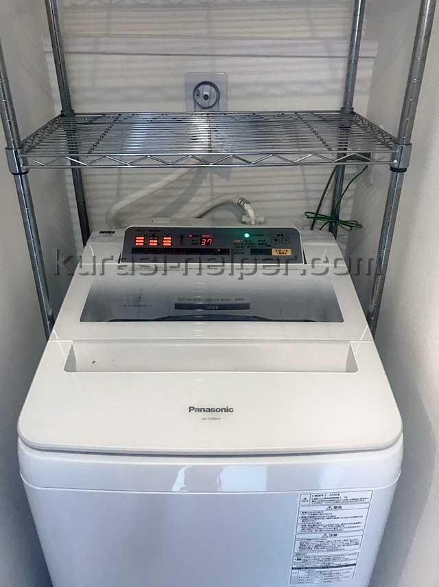 設置した洗濯機から排水テストを行い、水漏れがないか確認