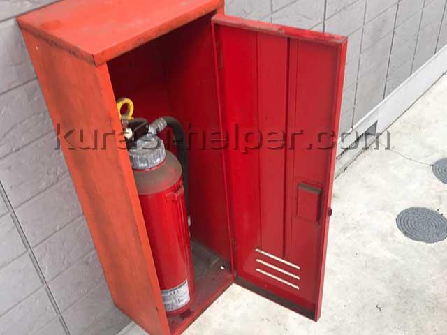 アパートに設置している消火器の確認