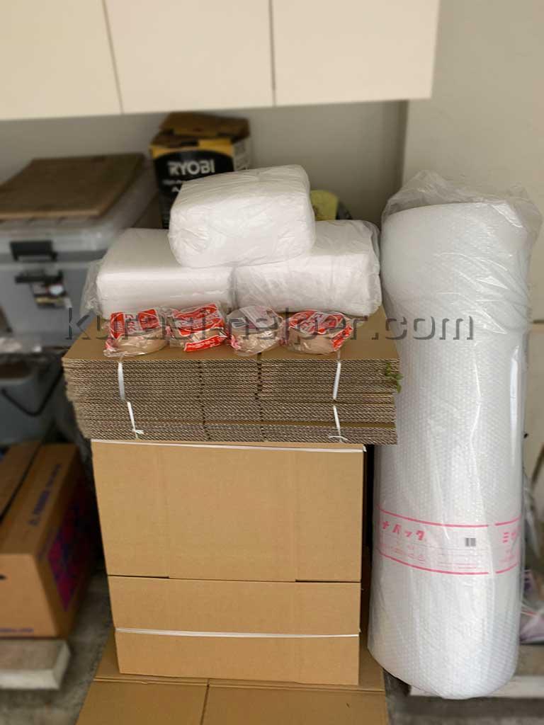 引越し用のダンボールや梱包材などを配達