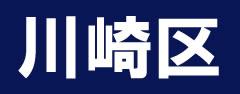 kawasaki_small